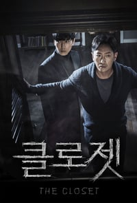 Nonton Film The Closet (2020) Subtitle Indonesia Streaming Movie Download
