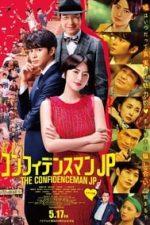 Nonton Film The Confidence Man JP: Romance (2019) Subtitle Indonesia Streaming Movie Download