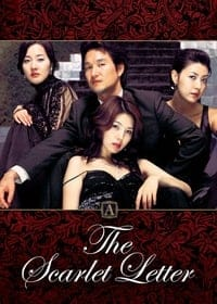 Nonton Film Juhong geulshi (2004) Subtitle Indonesia Streaming Movie Download