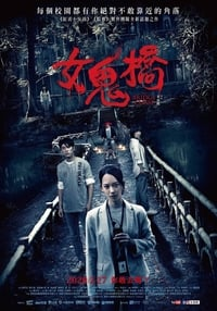 Nonton Film The Bridge Curse (2020) Subtitle Indonesia Streaming Movie Download