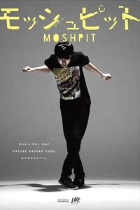 Nonton Film Mosh Pit (2016) Subtitle Indonesia Streaming Movie Download