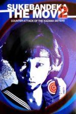 Nonton Film Sukeban deka: Kazama sanshimai no gyakushû (1988) Subtitle Indonesia Streaming Movie Download