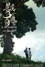 Nonton Film Three Adventures of Brooke (2018) Subtitle Indonesia Streaming Movie Download