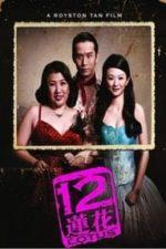 Nonton Film 12 Lotus (2008) Subtitle Indonesia Streaming Movie Download