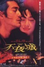 Nonton Film Sleepless Town (1998) Subtitle Indonesia Streaming Movie Download