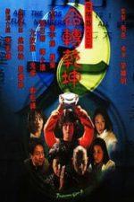 Nonton Film Troublesome Night 9 (2001) Subtitle Indonesia Streaming Movie Download