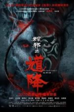 Nonton Film The Rope Curse 2 (2020) Subtitle Indonesia Streaming Movie Download