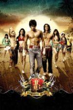 Nonton Film FB: Fighting Beat (2007) Subtitle Indonesia Streaming Movie Download