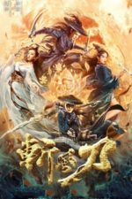 Nonton Film The Blade of Wind (2020) Subtitle Indonesia Streaming Movie Download