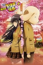 Nonton Film Seitokai Yakuindomo the Movie 2 (2021) Subtitle Indonesia Streaming Movie Download