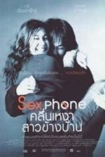 Nonton Film Sex Phone & The Lonely Wave (2003) Subtitle Indonesia Streaming Movie Download