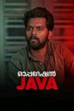 Nonton Film Operation Java (2021) Subtitle Indonesia Streaming Movie Download