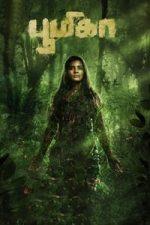 Nonton Film Boomika (2021) Subtitle Indonesia Streaming Movie Download