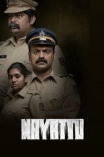Nonton Film Nayattu (2021) Subtitle Indonesia Streaming Movie Download