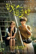 Nonton Film Man in Love (2021) Subtitle Indonesia Streaming Movie Download