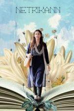 Nonton Film Netrikann (2021) Subtitle Indonesia Streaming Movie Download