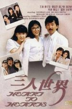Nonton Film Heart to Hearts (1988) Subtitle Indonesia Streaming Movie Download