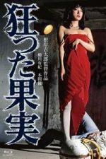 Nonton Film Crazed Fruit (1981) Subtitle Indonesia Streaming Movie Download