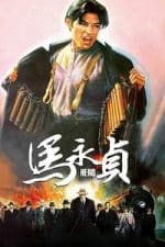 Nonton Film Hero (1997) Subtitle Indonesia Streaming Movie Download