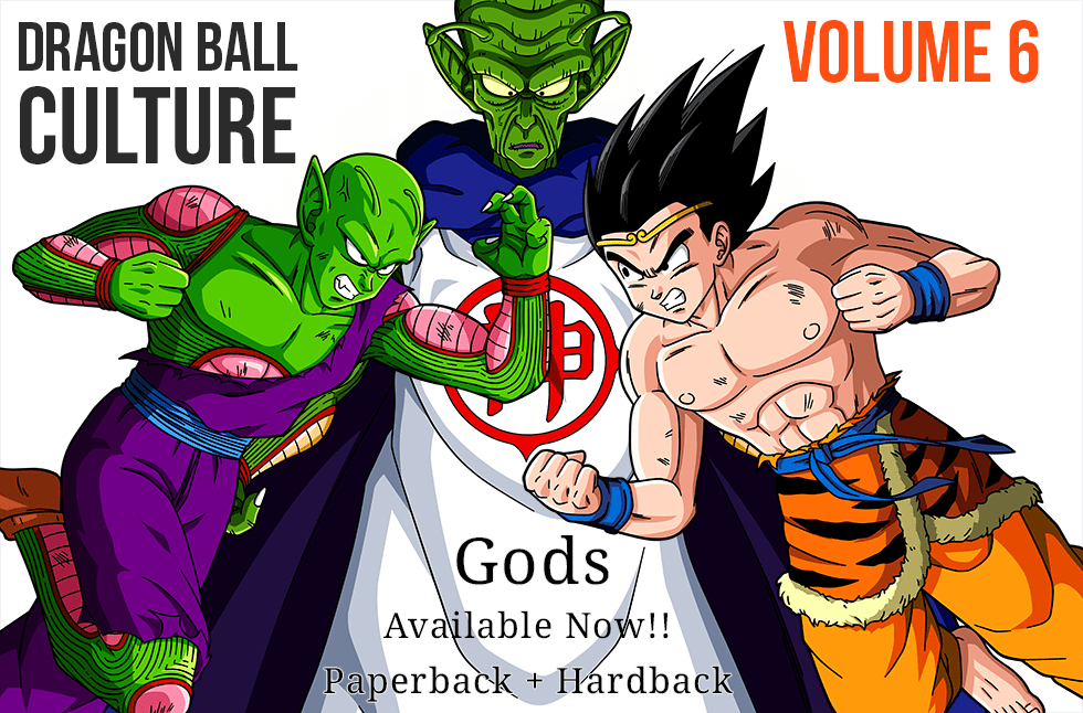 The Dao of Dragon Ball Book Series by Derek Padula   The Dao of     dragon ball culture volume 6