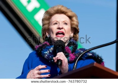 Dnc Stock Images, Royalty-Free Images & Vectors   Shutterstock