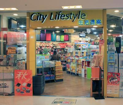 City Lifestyle Shop In Hong Kong Editorial Photography ...