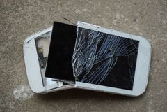 Broken cellphone stock illustration. Illustration of blank - 11040072