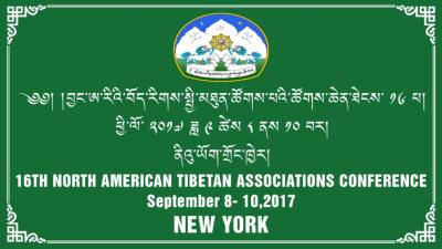 CTA President to Address Annual Conference of North American Tibetan Association in New York ...