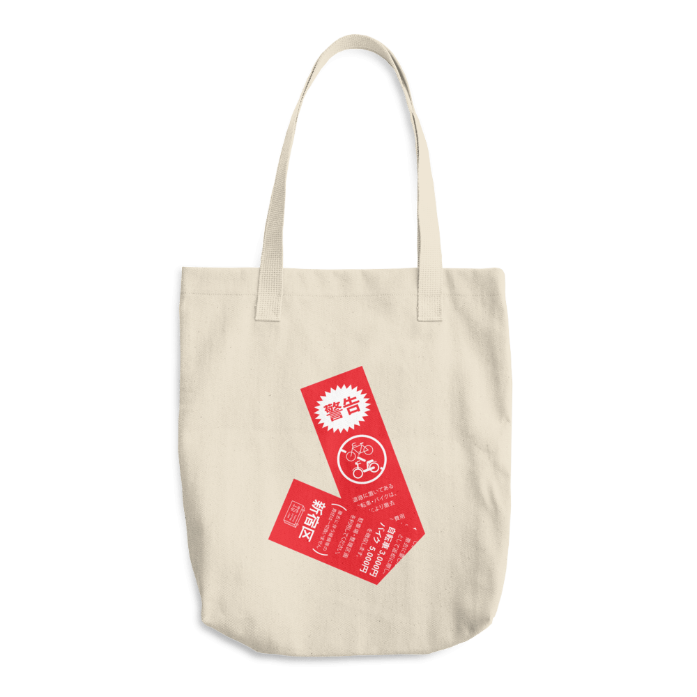 Bicycle Warning Tag - Product Designs - Tote Bag