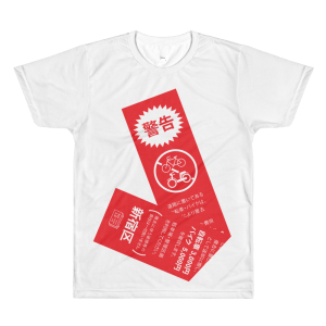 Bicycle Warning Tag - Product Designs - Allover Tshirt