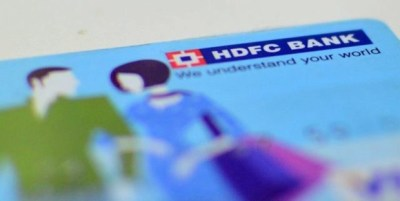 HDFC Online Banking Now offers Instant Paperless Personal Loans In Just 10 Secs