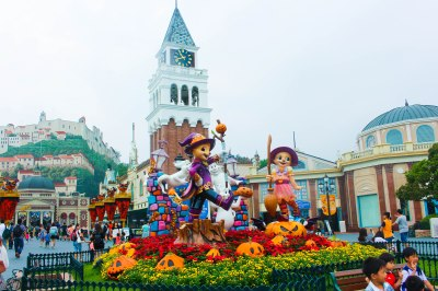 Everland Theme Park, South Korea | An Outfit Journal