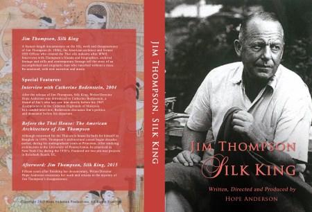 Jt Silkking Dvd Cover