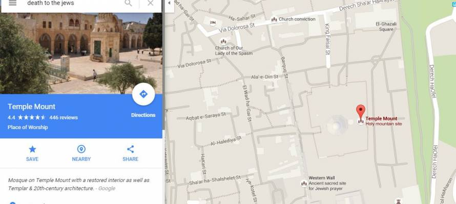 Death to the Jews  Search in Google Maps Sends Users to Temple Mount     google map search Temple Mount