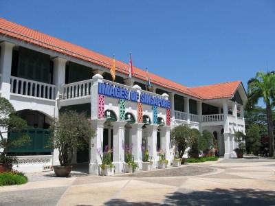 File:Images of Singapore, Sentosa, Aug 06.JPG - Wikimedia Commons