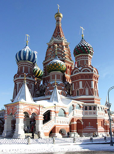 St Basil Wikis The Full Wiki Interior Design Ideas Home