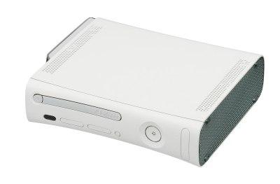 File:Microsoft-Xbox-360-Pro-Console-FL.jpg - Wikipedia