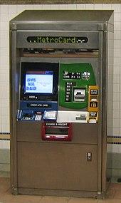 MetroCard - Wikipedia