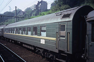 File:Russian Oostende Moscow sleepingcar.jpg - Wikimedia Commons