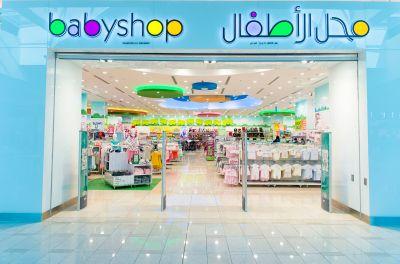 Babyshop - Wikipedia