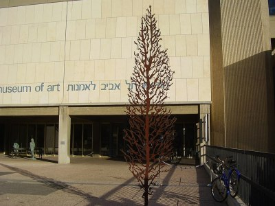 File:PikiWiki Israel 7485 statue quot;lone cypressquot; in tel aviv - from Commons.jpg - Wikipedia