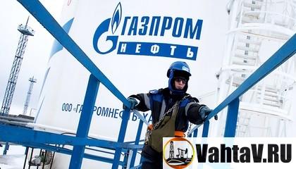 Газпромнефть работа в гатчина