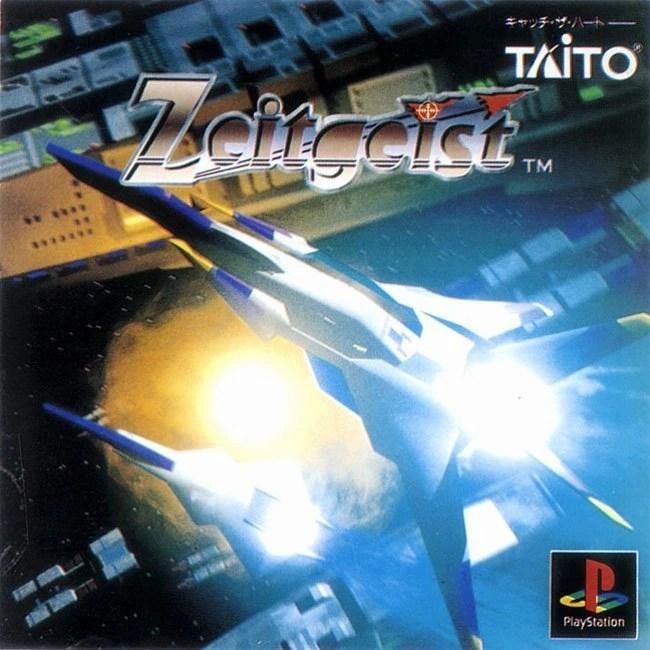 Zeitgeist (PS1) | Classic Game Room Wiki | FANDOM powered by Wikia