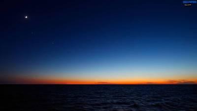 Nightfall skyline wallpaper 1600×900 | Wallpaper 29 HD