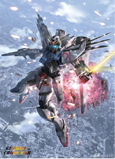 Gundam Versus Wallpapers - Wallpaper Cave