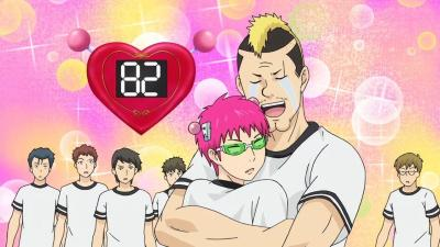 The Disastrous Life Of Saiki K. Wallpapers - Wallpaper Cave