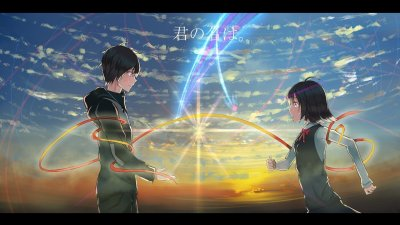 Your Name wallpapers 1920x1080 Full HD (1080p) desktop backgrounds