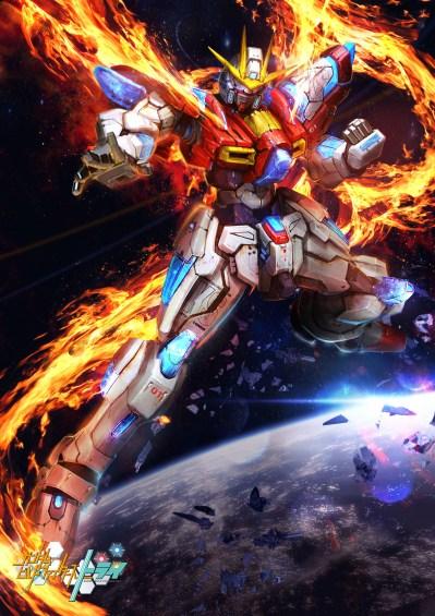 Burning Gundam Wallpaper ·①