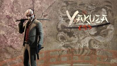 Wallpaper Yakuza ·①