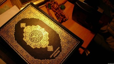 Holy Quran Wallpaper ·①